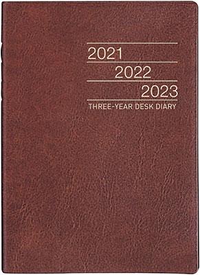 高橋書店 手帳は高橋 3年卓上日誌 [茶] 連用ダイアリー 2021年 A5判 皮革調 茶 No.63 (2021年版1月始まり Book