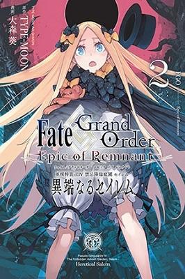 Fate/Grand Order -Epic of Remnant- 亜種特異点IV 禁忌降臨庭園 セイレム 異端なるセイレム 2 COMIC