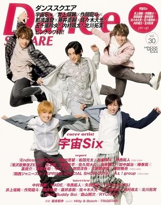 Dance SQUARE Vol.30 Mook