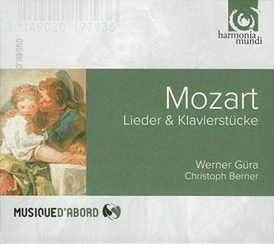 ヴェルナー・ギューラ/モーツァルト: 歌曲とピアノ作品集[HMA1951979]