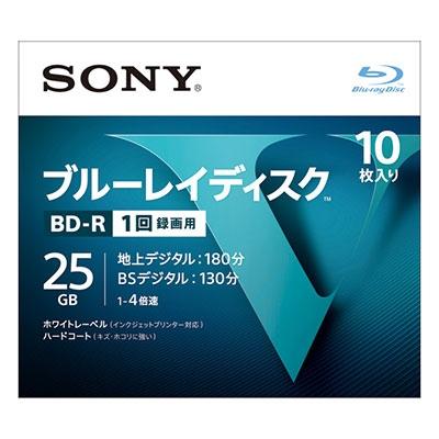 SONY BD-R(録画用ブルーレイディスク)/25G (10枚組)[10BNR1VLPS4]