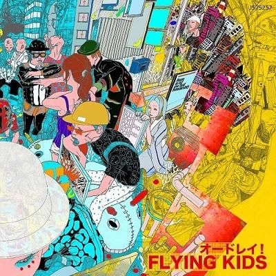 FLYING KIDS/オードレイ!/ドッグトゥース[JS7S257]