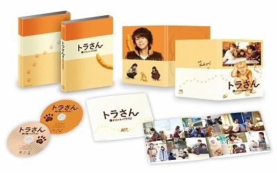 トラさん~僕が猫になったワケ~ [Blu-ray Disc+DVD]<トラさん版> Blu-ray Disc