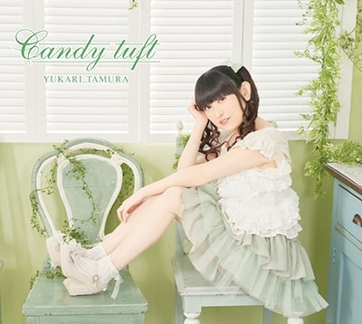 Candy tuft CD