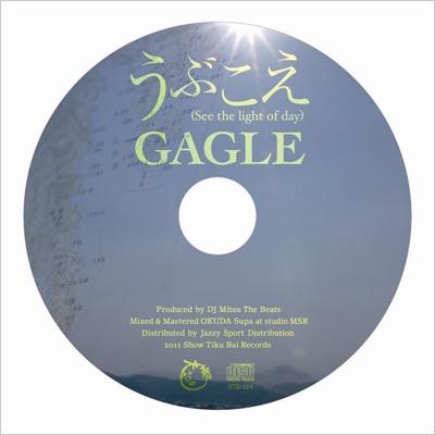 GAGLE/うぶこえ [CD+DVD][STB-024]
