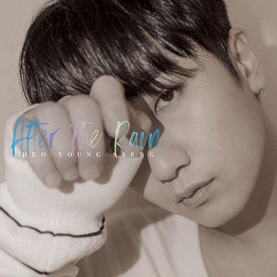 Heo Young-Saeng/After The Rain<通常盤B>[OKCK12003]