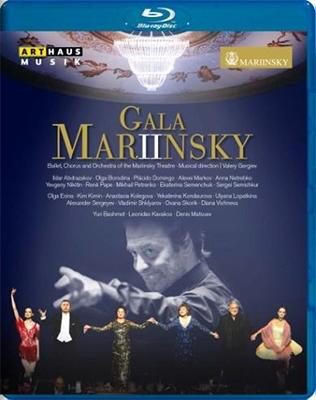 ガラ・マリインスキーII〜第2マリインスキー歌劇場ライヴ2013 Blu-ray Disc