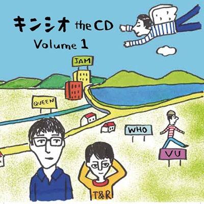 キン・シオタニ/キンシオ the CD Volume 1[PROT-1112]
