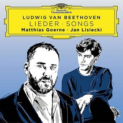 ベートーヴェン:歌曲集 [UHQCD x MQA-CD]<生産限定盤> UHQCD
