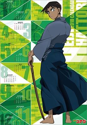 名探偵コナンポスターカレンダー (3)(平次) 2018 カレンダー [CL112]