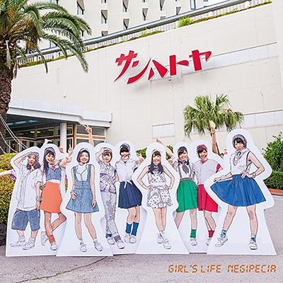 Negipecia/Girl's Life (Negipecia盤)<通常盤>[TPRC-0102]