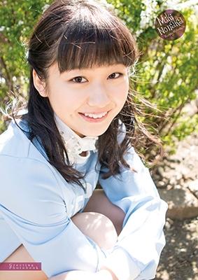 野中美希(モーニング娘。'16) ミニ写真集「Greeting -Photobook-」