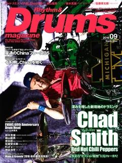 Rhythm & Drums magazine 2016年9月号