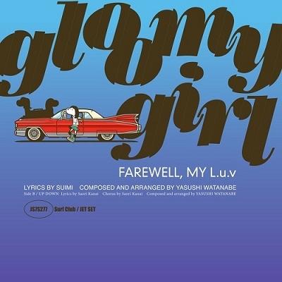 gloomy girl / UP DOWN