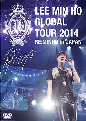 イ・ミンホ グローバルツアー2014 「RE:MINHO」 in JAPAN DVD [2DVD+ブックレット] DVD