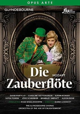 モーツァルト: 魔笛 DVD