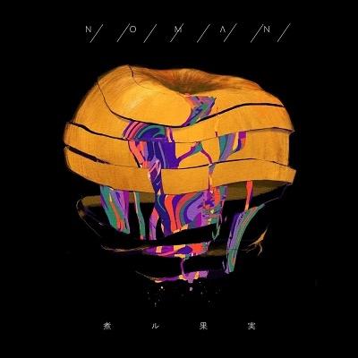 NOMAN CD