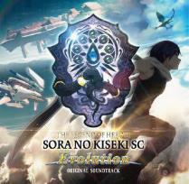 英雄伝説空の軌跡SC Evolution オリジナルサウンドトラック [NW-10103360]
