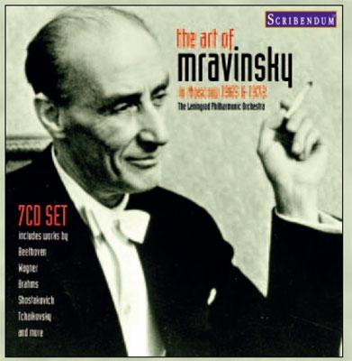 エフゲニー・ムラヴィンスキー/Mravinsky in Moscow[SC503]