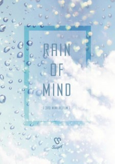 Rain Of Mind: 3rd Mini Album CD