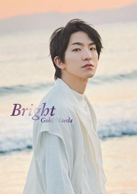 前田公輝 ファースト写真集 『 Bright 』 Book