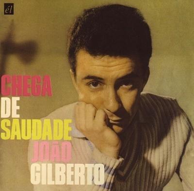 想いあふれて(CHEGA DE SAUDADE) +14<特別価格盤> CD