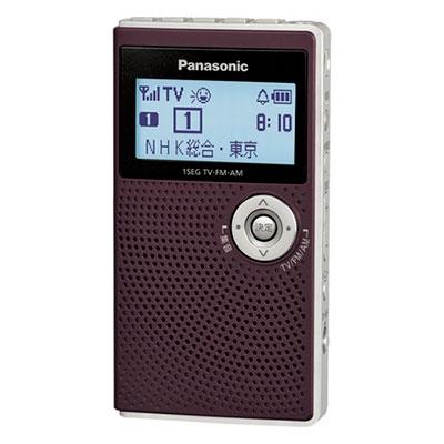 Panasonic ポータブルワンセグ音声対応ラジオ RF-ND50TV-T/Brown [RFND50TVS]