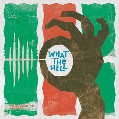 What the Hell (feat.おかもとえみ)