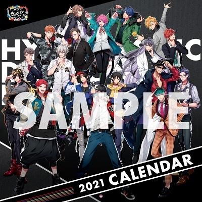 『ヒプノシスマイク -Division Rap Battle-』 2021年カレンダー LP盤サイズ Calendar