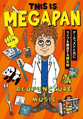 THIS IS MEGAPAN Book