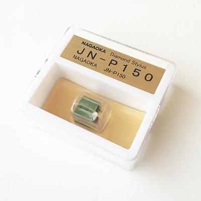 NAGAOKA レコード針 JN-P150 [JN-P150]