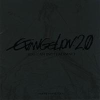 ヱヴァンゲリヲン新劇場版 : 破 オリジナル サウンドトラック SPECIAL EDITION CD