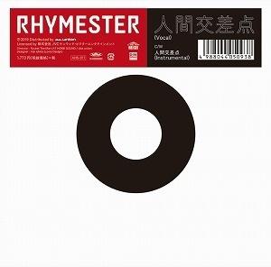 RHYMESTER/人間交差点 (Vocal) C/W 人間交差点 (Instrumental)<限定盤>[AHS11]
