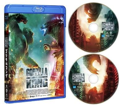ゴジラvsコング Blu-ray Disc