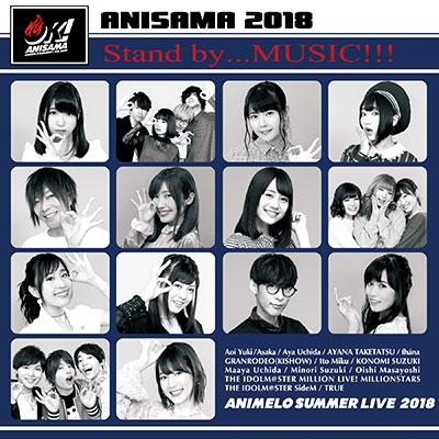 ANISAMA 2018