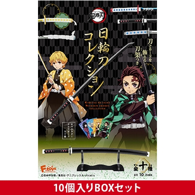 鬼滅の刃 日輪刀コレクション(BOXセット) Accessories