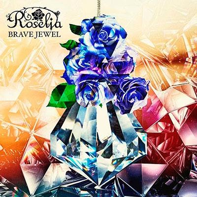 BRAVE JEWEL<通常盤> 12cmCD Single