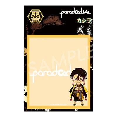Paradox Live 付箋 翠石依織[APMS-0582]