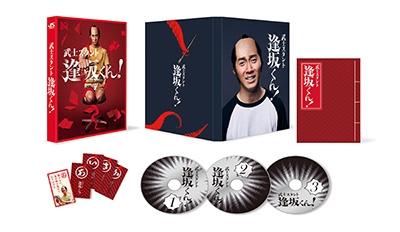 武士スタント逢坂くん! Blu-ray BOX Blu-ray Disc