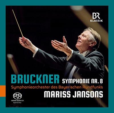 ブルックナー: 交響曲 第8番 マリス・ヤンソンス指揮 バイエルン放送交響楽団 SACD Hybrid