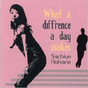 What A Diff'rence A Day Makes~輝く出会いの時に~
