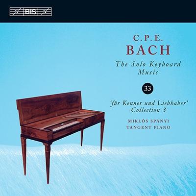 ミクローシュ・シュパーニ/C.P.E.Bach: Solo Keyboard Music Vol. 33[BIS2213]