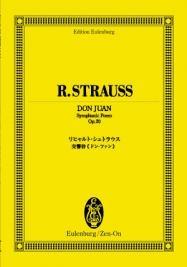 リヒャルト・シュトラウス 交響詩 「ドン・ファン」 Op.20 オイレンブルク・スコア Book