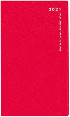高橋書店 手帳は高橋 リベルデュオ 3 [クラッシーレッド] 手帳 2021年 手帳判 マンスリー 皮革調 赤 No.263 (2021年版1月始まり)[9784471802639]