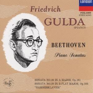 フリードリヒ・グルダ/ベートーヴェン:ピアノ・ソナタ第28番、第29番「ハンマークラヴィーア」<アンコール・プレス限定発売>[POCL-4408]