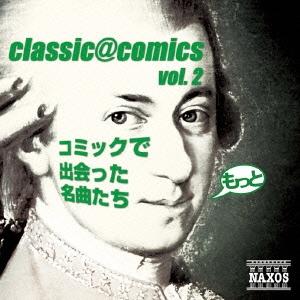 classic@comics vol.2 〜もっとコミックで出会った名曲たち[GNCC-1002]