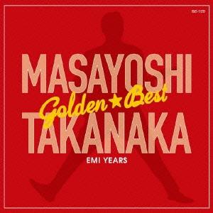ゴールデン☆ベスト 高中正義 EMI YEARS CD