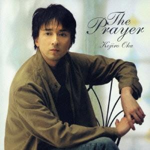 The Prayer ~祈り~