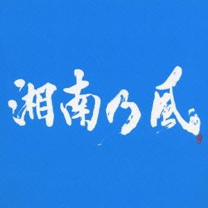 湘南乃風の画像 p1_19