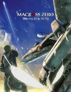 河森正治/マクロス ゼロ Blu-ray Disc BOX [BCXA-0062]